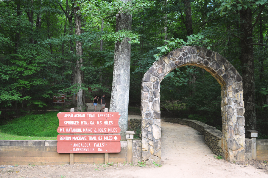 The archway at Amicalola Falls State Park that marks the southern starting point of the Appalachian Trail.